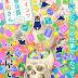 El anime Gaikotsu Shotenin Honda-san estrena tráiler y revela su equipo