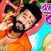 Bam Bhola Baba (Bhojpuri Bhajan) Sargam Notes