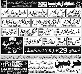 Overseas Jobs in Saudi Arabia for Different Posts 18 Jan 1018