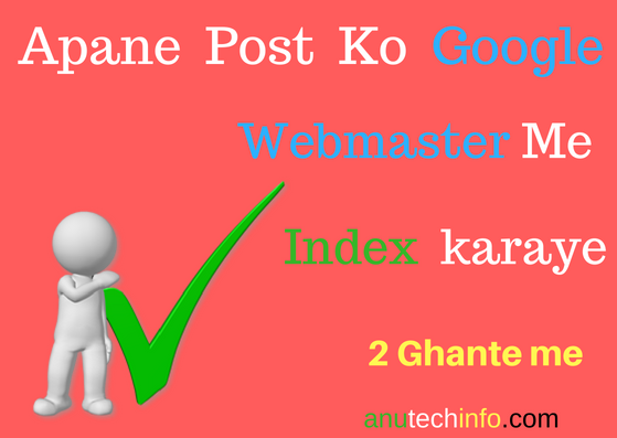 blog ke post ko webmaster tool me fetch ya index kaise kare