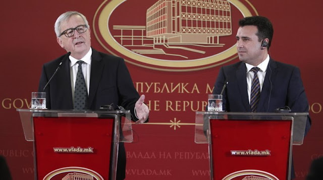 ΚΟΤΖΙΑ ΔΕΣ ΤΙ ΕΚΑΝΕΣ ?? Φωτιά στις «κόκκινες» γραμμές της Ελλάδας από τον Γιούνκερ: Μίλησε ξανά για Μακεδονία..