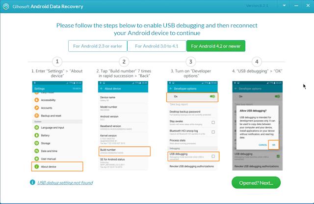 أفضل برنامج إسترجاع الملفات المحذوفة للهاتف Gihosoft Free Android Data Recovery
