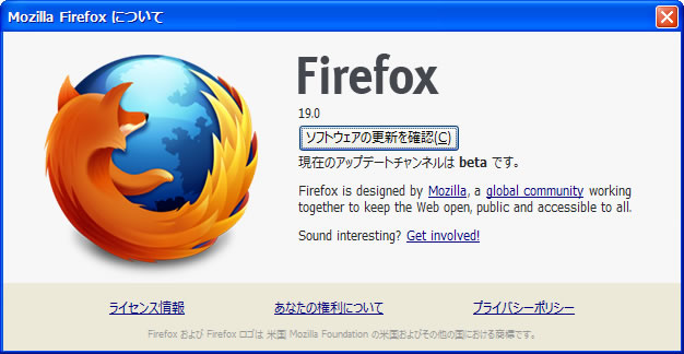 Firefox 19β
