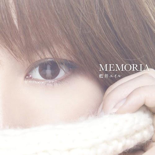 Download MEMORIA Flac, Lossless, Hires, Aac m4a, mp3, rar/zip