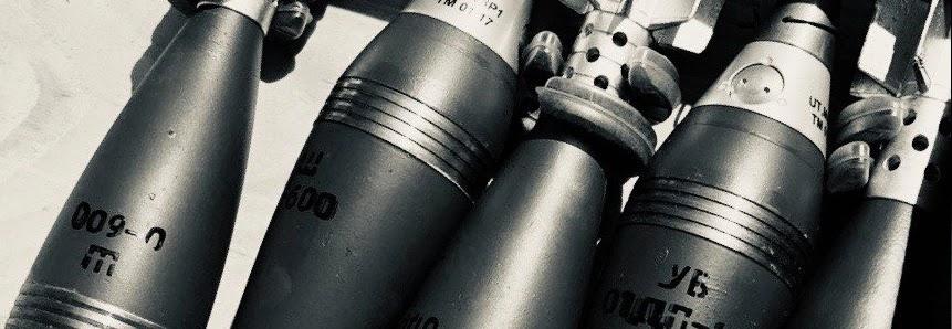 60-мм мінометні постріли UB 60