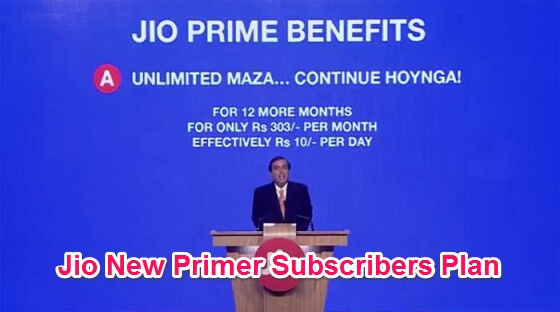 jio-prime-offer-data-call-sabkuch-free