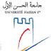 Masters spécialisés à l'institut des Sciences du Sport Settat 2019-2020
