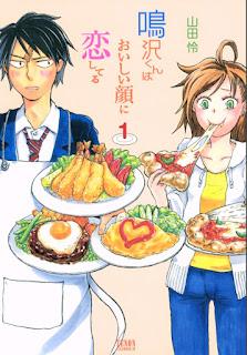 [Manga] 鳴沢くんはおいしい顔に恋してる 第01巻 [Narusawa kun wa Oishii Kao ni Koishiteru Vol 01], manga, download, free