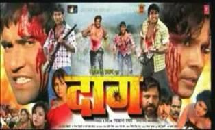 Aakhri rasta bhojpuri full movie download - Gangatho rambabu