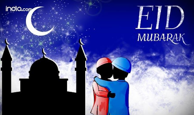 Eid Mubarak lovely status for facebook and whatsapp 2017