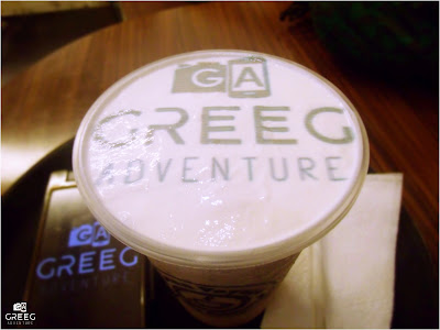 Greeg Adventure - Front View