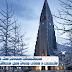 0,0% dos jovens islandeses acreditam que Deus criou o mundo, aponta pesquisa