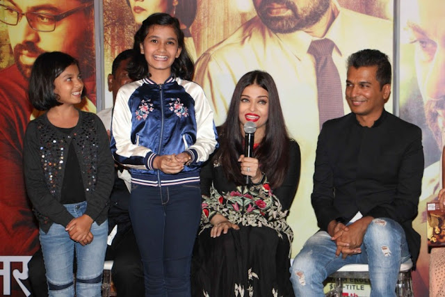 Aishwarya Rai at Marathi Film Hrudayantar Music Launch