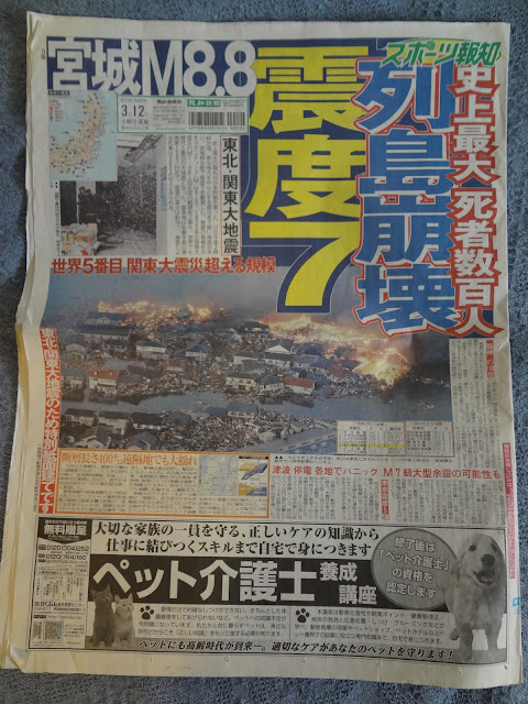 Periodico del terremoto de Japón