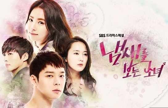 Download The Girl Who Can See Smells Episode 2 Subtitle Indonesia