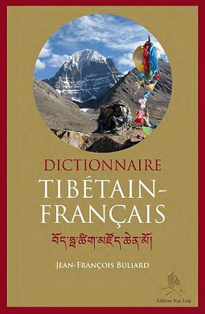 Dictionnaire tibétain-français  Souscription de soutien (à retourner à Yogi Ling)