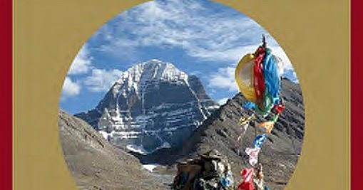 Miroir du dharma souscription de soutien au dictionnaire for Miroir du dharma