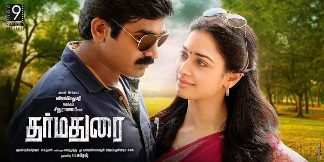 Actor Jeeva New Tamil Movie Songs