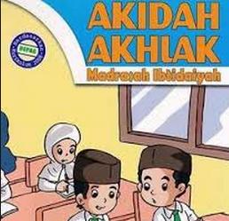 Tujuan Dan Ruang Lingkup Aqidah Akhlaq Madrasah Ibtidaiyah