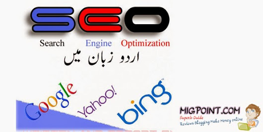 Complete On-Page and off-Page Search Engine Optimization SEO Book in Urdu