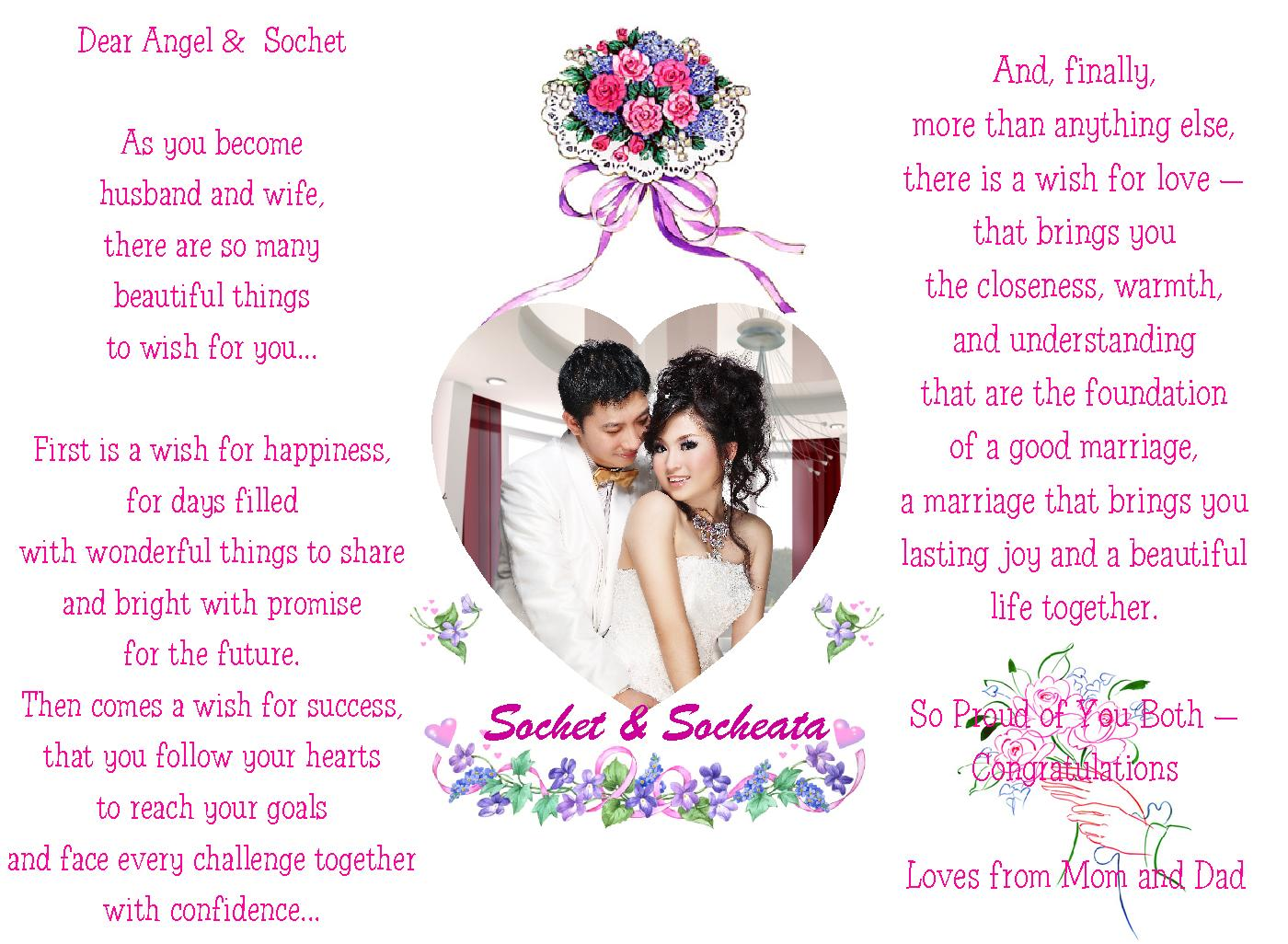 Image Result For Marriage Anniversary Messages Download