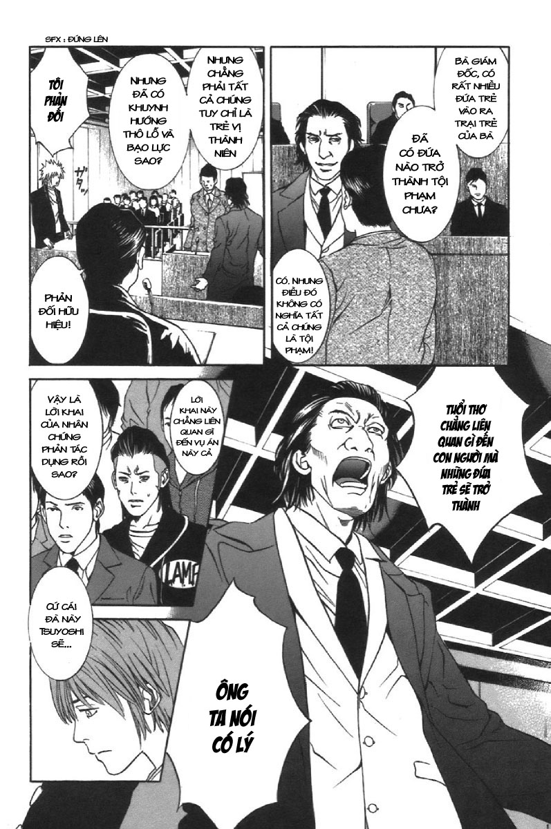 M.C.Law chapter 5.6 trang 16
