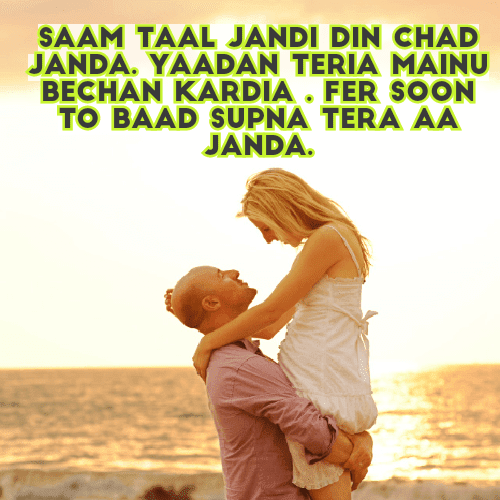 Letest collecation punjabi jatti status for boys top 5 photos with quotes update y funtop shayari attitude love