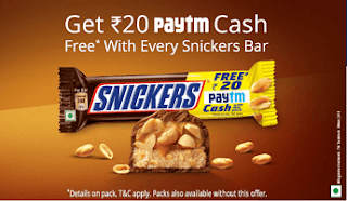PayTM Snickers Offer 2018 - Get Rs 20 Paytm Cash With Every Snickers Bar