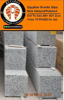 Egyptian Granite New Halayeb