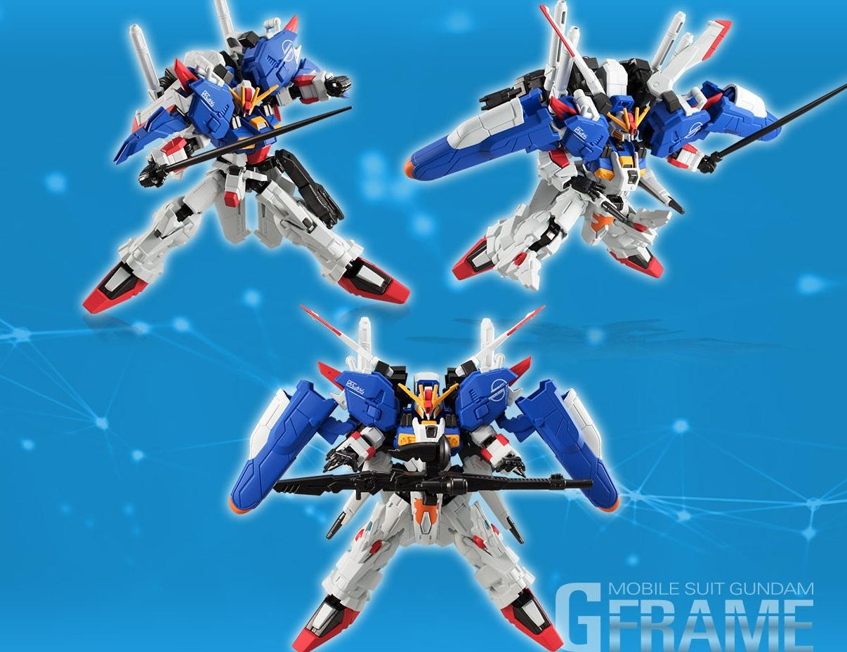P-Bandai: Mobile Suit Gundam G Frame EX-S Gundam - Release Info - Gundam Kits Collection News and Reviews