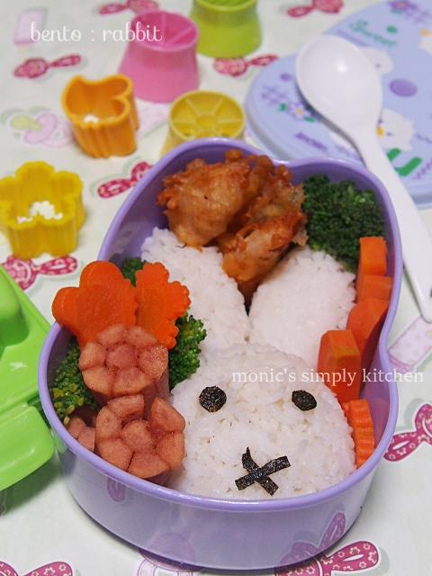 bento rabbit
