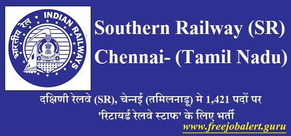 Southern Railway, SR, Chennai Railway, Tamil Nadu, Indian Railway, Railway, Railway Recruit Cell, Railway Recruitment, RRB, RRC, Retired Railway Staff, freejobalert, Latest Jobs, southern railway logo