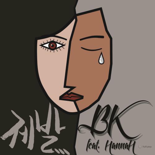[Single] BK – 제발
