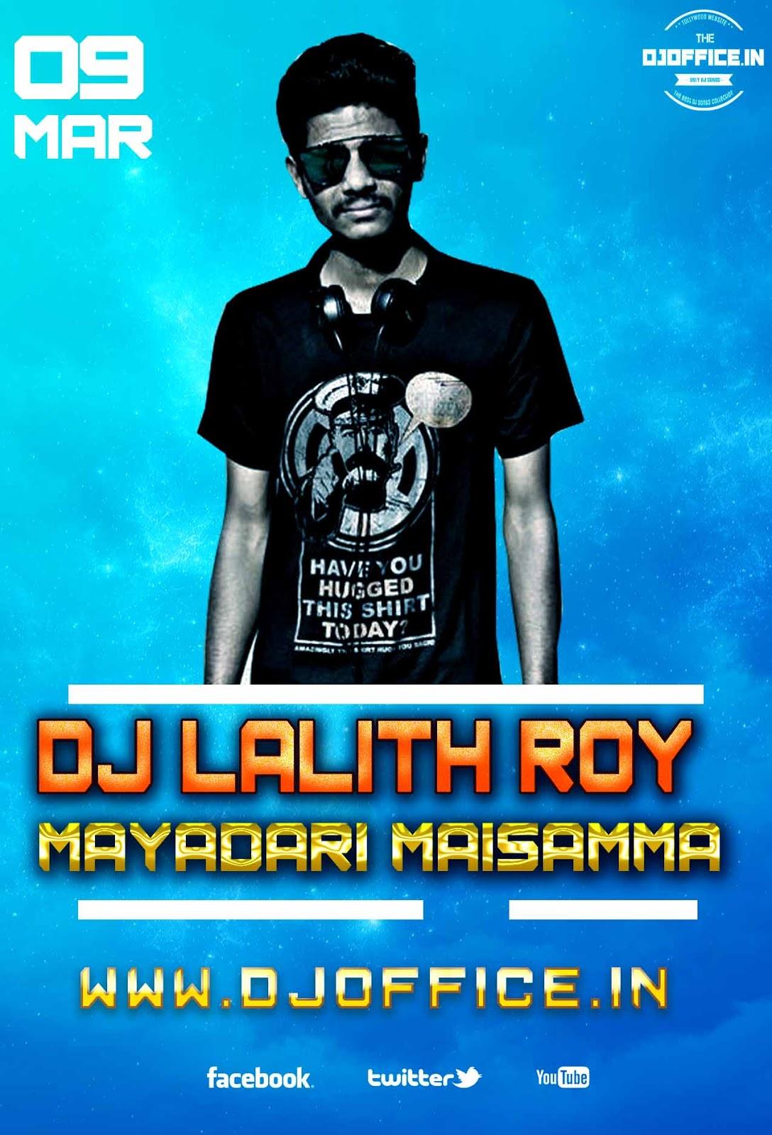 Download Maisamma Dj Rahul Free Song download