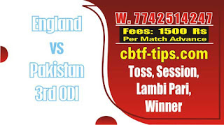 Pak vs Eng Prediction 3rd ODI Match Prediction Tips by Experts Eng vs Pak