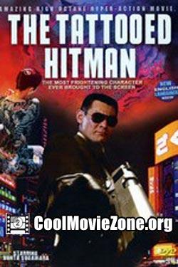 Tattooed Hit Man (1977)