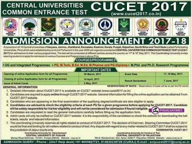 CUCET 2017| Central Universities UG,PG Entrance test 2017 Notification, Apply Now| Central Universities Degree ,PG Common Entrance Test (CUCET) 2017| Central Universities UG,PG Entrance ,Test Online application and Eligibility for all integrated and under-graduate programme/Integrated/PG/Research Programs| Central Universities Common Entrance TestCUCET 2017Notification has been released by the CUCET 2017 Officials . This Notification for admission into Integrated Undergraduate,Post graduate and Research Programmes in Seven Central Universities.There are various Integrated ,Under Graduatem, Post Graduate and Research Programme available under and participating Central Universities(PUs)/2017/03/cucet2017-central-universities-entrance-test-2017-notification-download-online-application.html