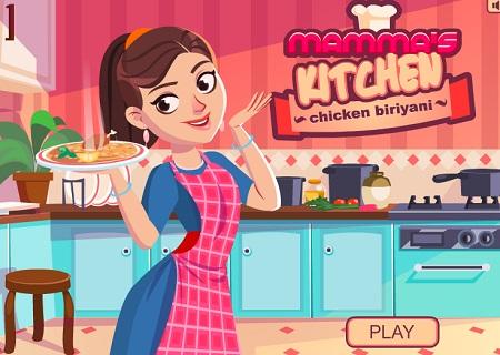 دجاج برياني مطبخ ماما
