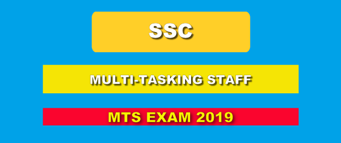SSC MTS 2019 Online Registration