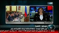 برنامج نشرة المصرى حلقة الثلاثاء 27-12-2016