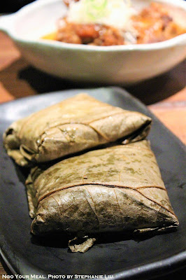 Lotus Leaf Wrapped Sticky Rice at Oiji in New York City
