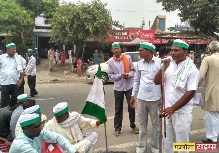 farmer_protest_rajabpur