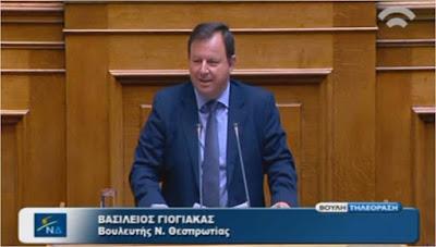 Εισήγηση Β. Γιόγιακα στην Ολομέλεια της Βουλής για την πώληση προϊόντων καπνού και συναφών προϊόντων (+ΒΙΝΤΕΟ)