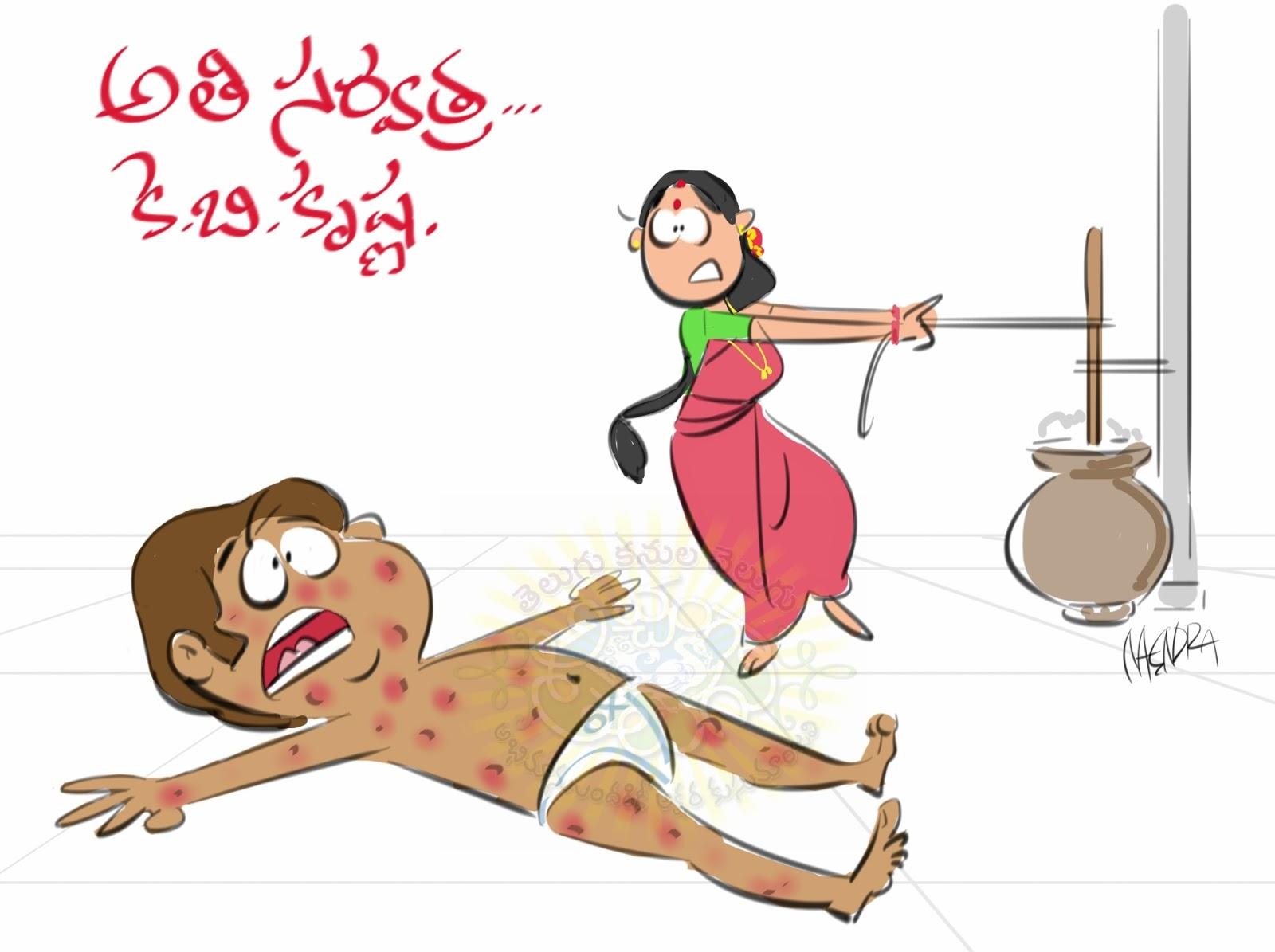 అరి సర్వత్రా కథాకదంబం, కె.బి.కృష్ణ