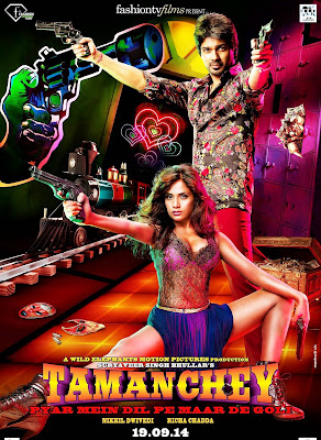 Tamanchey 2015 Watch full hindi movie