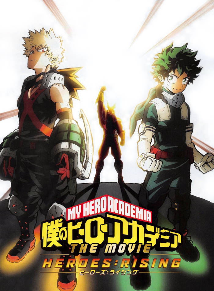 Boku no Hero Academia Film 2