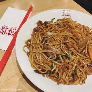 fat fook manila Satay Stir Fry Beef Noodle