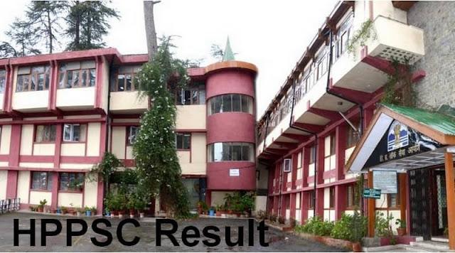 HPPSC Result