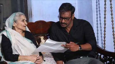 अजय देवगन फिल्म रेड में