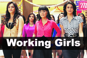 We Are Working Girls